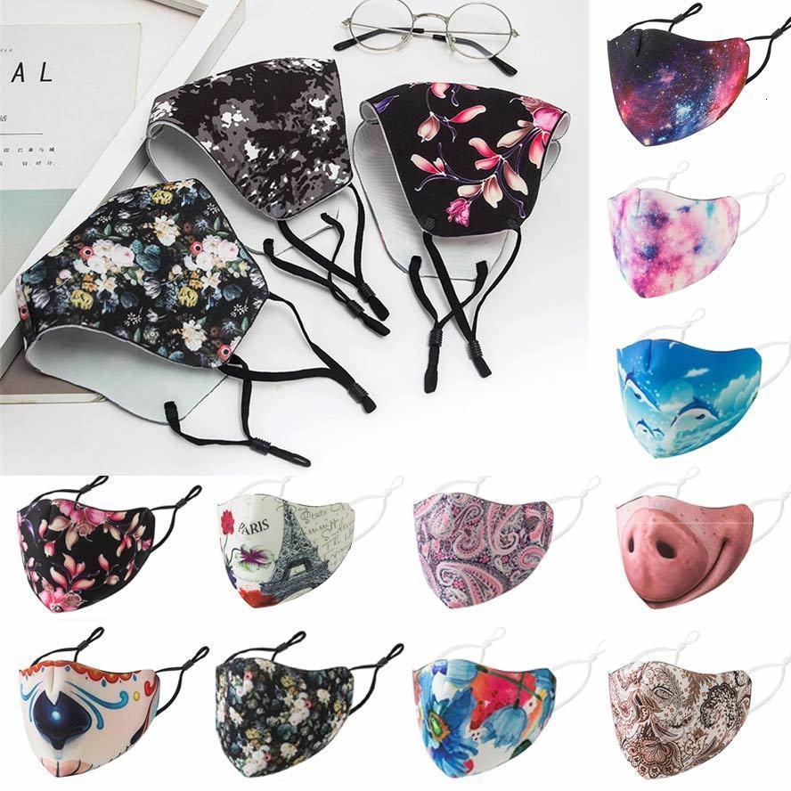 2020 adulto diseñador de moda cara mascarillas reutilizables máscara adulta de oreja ajustable hebilla de máscara suave 7CJ8