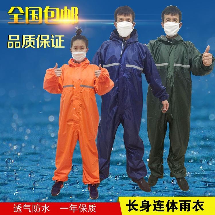 gzck1 6XB2n Защитный комбинезон защитный плащ пыле водонепроницаемый маслостойкие для взрослых одежда для тела одежды тела дышащей одежды ра