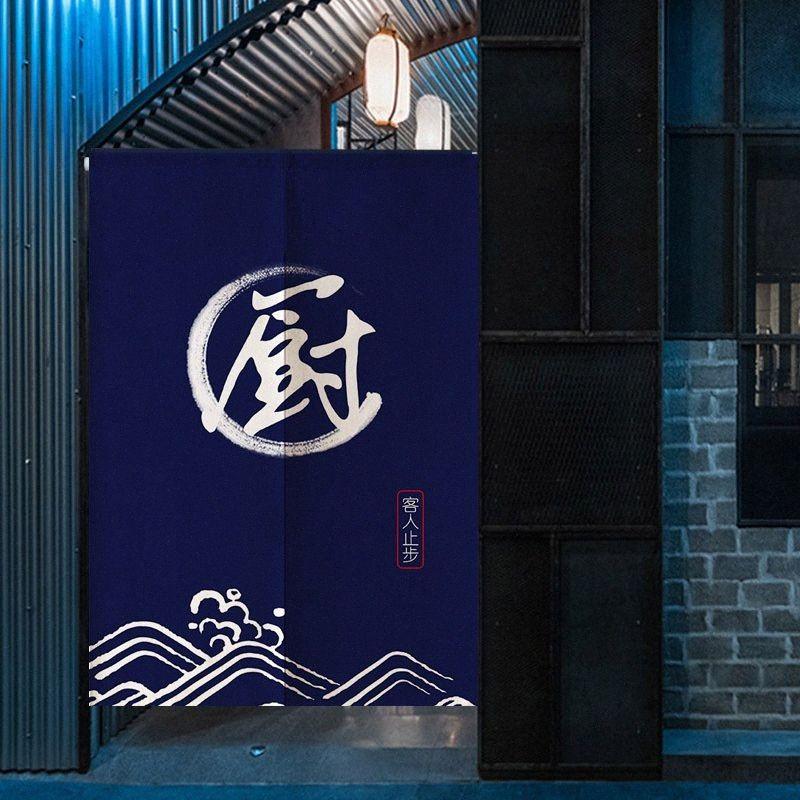 Japanische Küche-Tür-Vorhang Restaurant Dekoration Vorhang Japanische Noren für Nudel-Shop Küche Raumdekoration u6x1 #