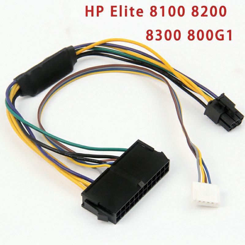 HP Elite8100 8200 8300 800G1 30cm için 18AWG 24pin ATX Güç Kaynağı Kablosu 2-Liman 6Pin Beyaz Bağlayıcı Anakart Adaptörü Kordon