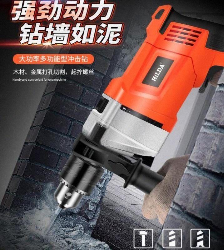 Freies Verschiffen 220V Multifunktions-Haushaltsschlagbohrmaschine Electric Power Hammer Power Tools Drill 1oIV #