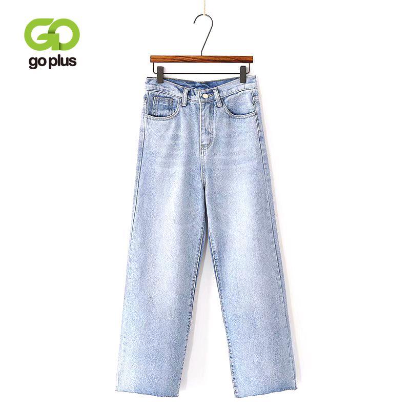 GOPLUS 2020 taille haute Vintage Femmes Pantalons larges Leg Cowboy Femme Femme Jeans chaud droites Pantalon pleine longueur pour femme C7175