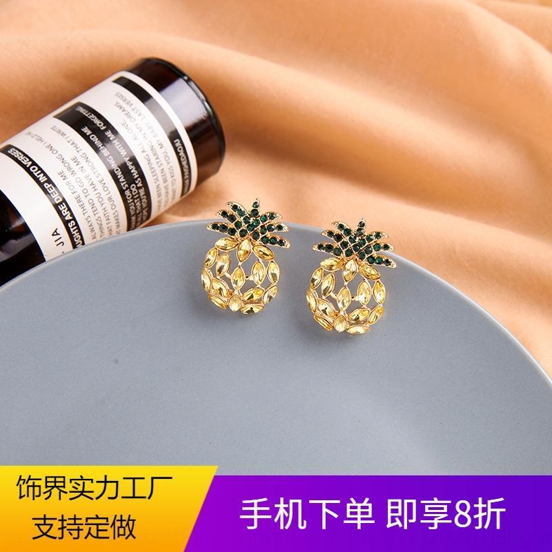 JZRON Koreli elmas ve küpe tarzı moda mizaç Elmas 925 gümüş iğne küpe kadın kişilik İnternet ünlü h e0749