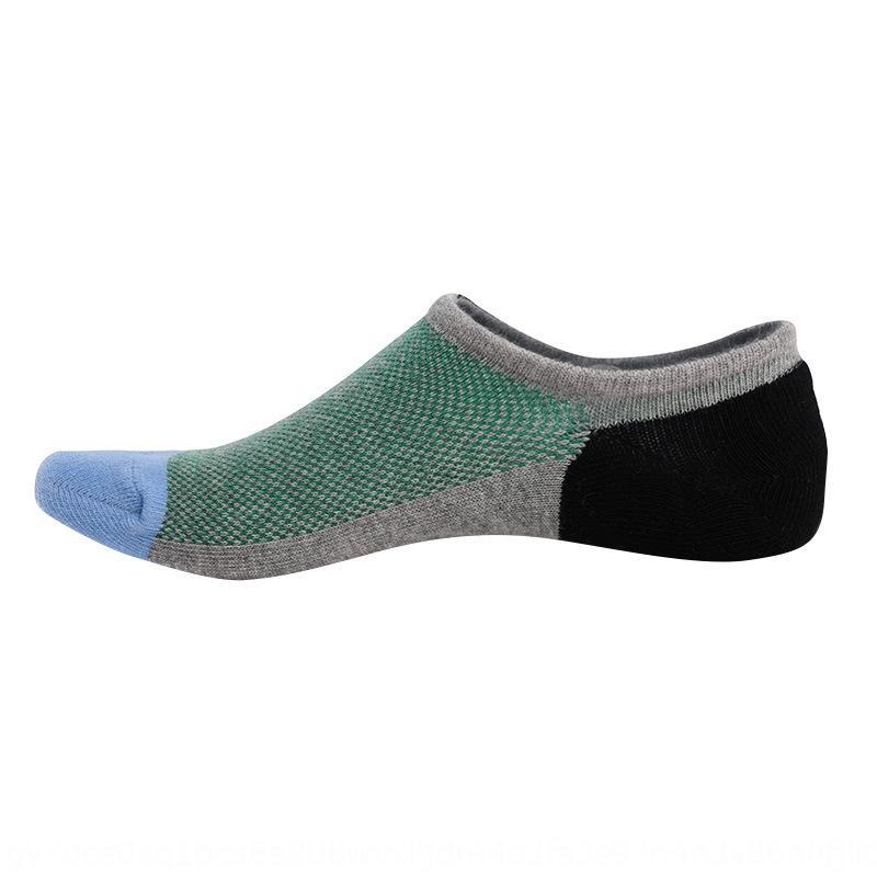 Codice jsl0Y primavera e l'estate di cotone silicone calzini silicone socksanti-slip in rete invisibile 4TeQg uomini calze di cotone di antiscivolo