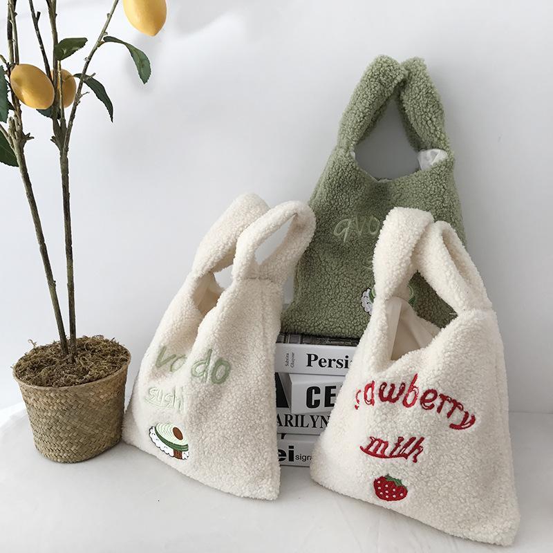 2020 Winter Women Small Plush Tote Simple Warm Cloth Wrist Bags Embroidery Handbag High Quality Eco Makeup Bag Purses For Girls