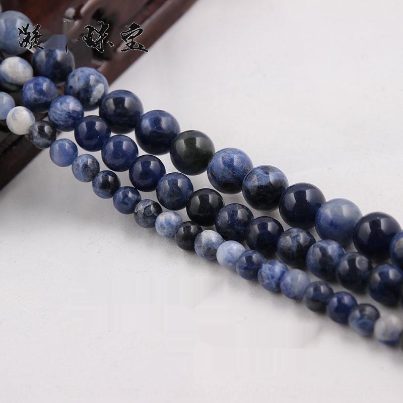 pWrbF Grade A vieux modèle bleu Accessoires en vrac Bracelet rond avec Grade A vieux motif bleu perles rondes en vrac diy Diy beadsBracelet de beadsa