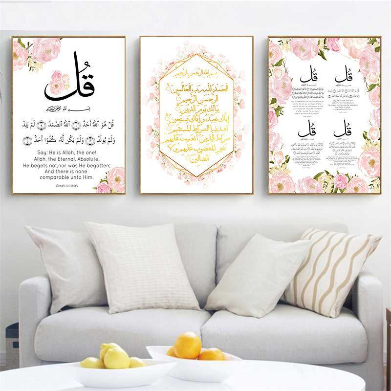 Muçulmano islâmico Poster Início Wall Art Canvas Imagem Carta Flor Imprimir Pintura Mesquita Países Árabes Sala Decor
