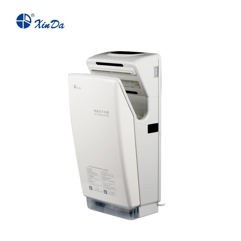 Le Xinda GSQ 70A ABS blanc BLDC professionnel Jet Sèche-mains automatique du capteur infrarouge avec filtre à air et fibre Réservoir d'eau
