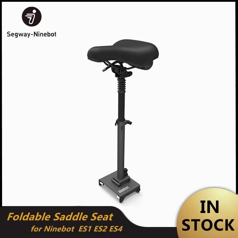 Original del asiento de una silla plegable para el asiento Accessaries Ninebot KickScooter ES1 ES2 inteligente Scooter eléctrico ligero del monopatín