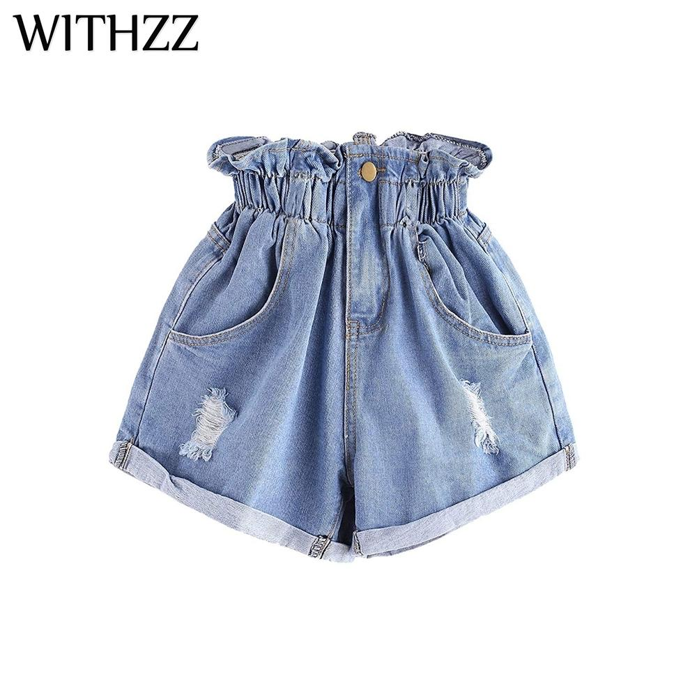 WITHZZ Euro Style Donna Denim shorts a vita alta epoca Cuffed Jeans Shorts Street Wear estate sexy elastico in vita Rumpled Y200822