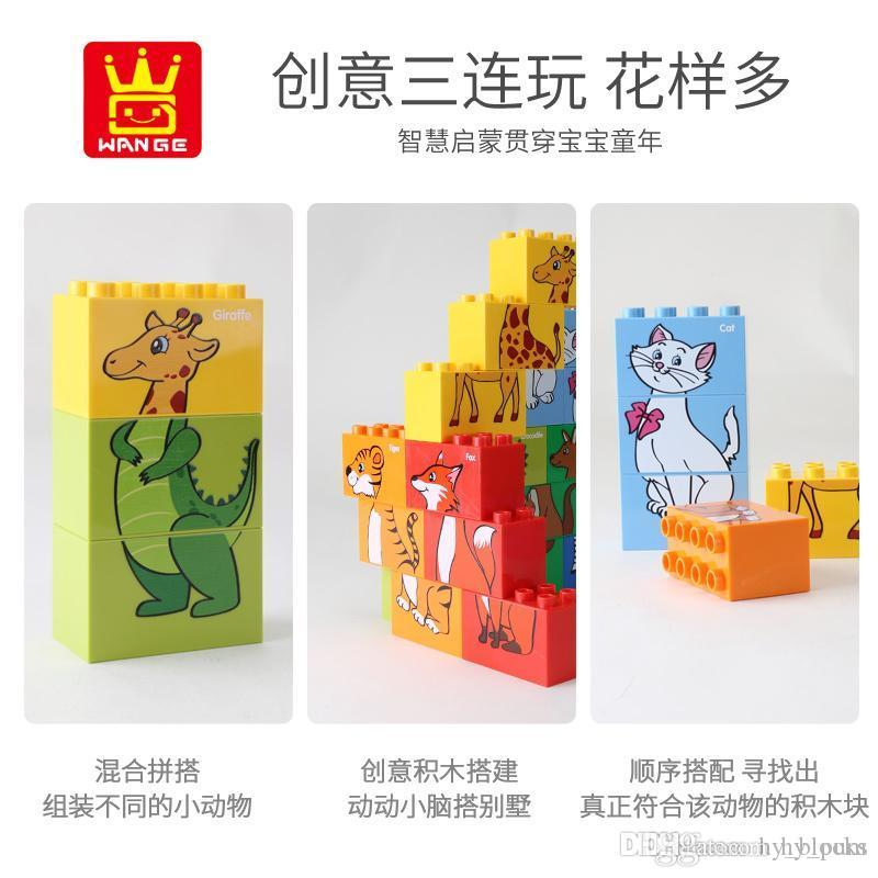 24pcs game animal jigsaw puzzle bricks early children educational toy cartoon building block toys for kids 03