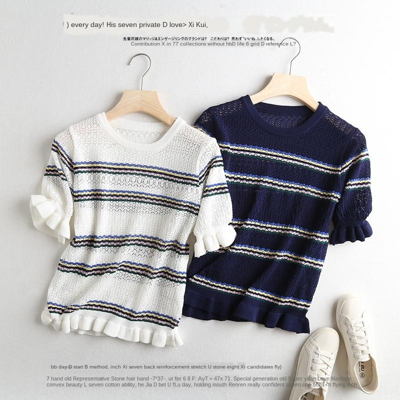 wXzQJ vêtements angw2 Q1485-coréen des femmes 2020 été nouveau col rond creux maille volantée rayé tricot pour les femmes