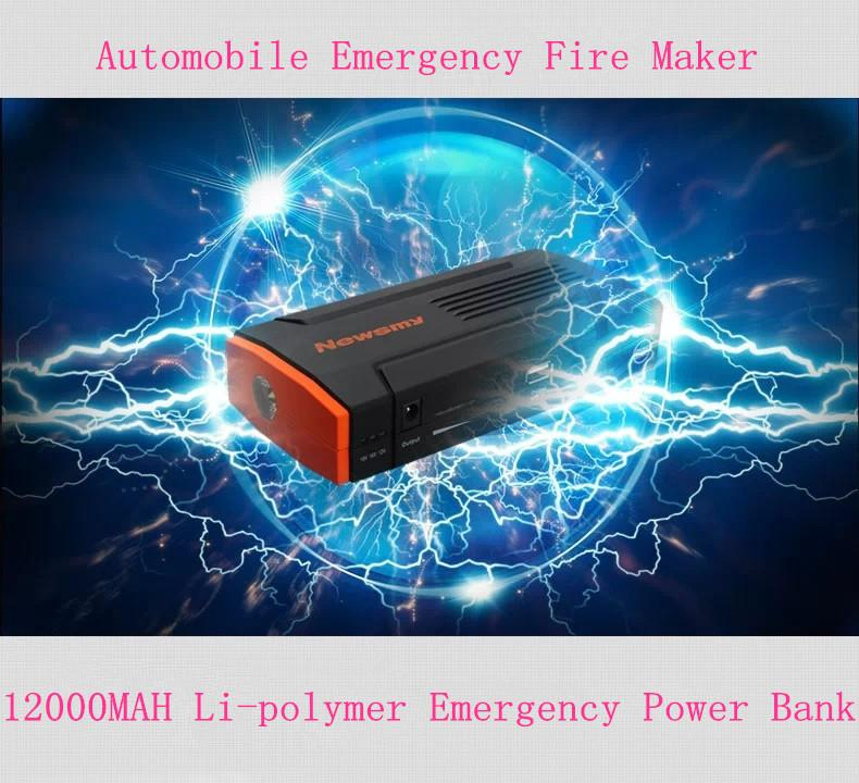 Universal 12V Li-polymer 12000mAh Automobile Motorcycle Fire Maker Emergency Jump Leads Battery Starter Portable USB Power Bank
