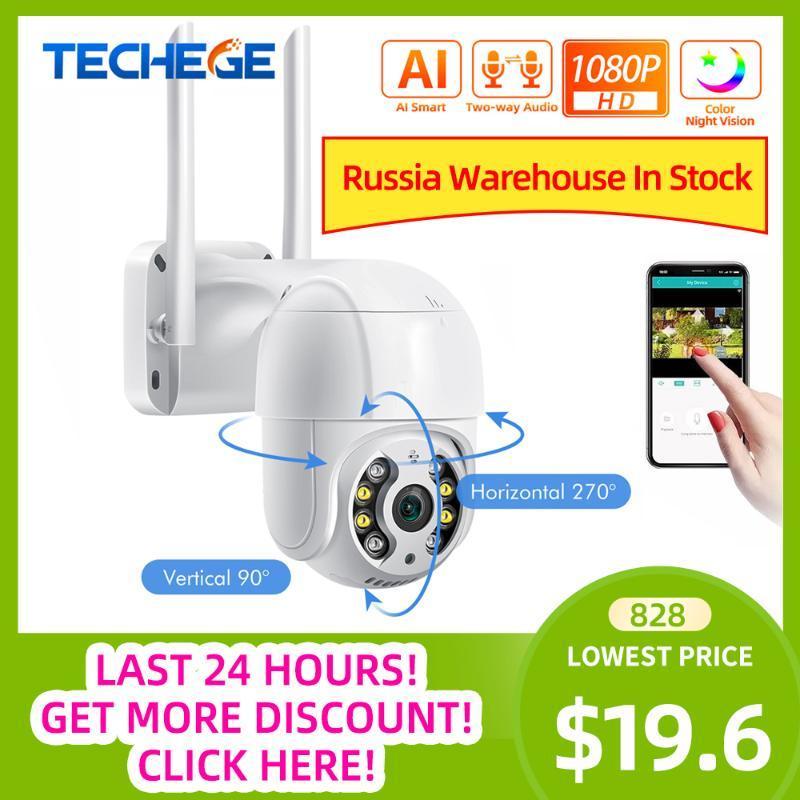 Techege 1080P Wifi Камера AI Открытый 2MP CCTV Главная безопасности IP-камера Wireless Dome Цвет ночного видения 2-Way Audio