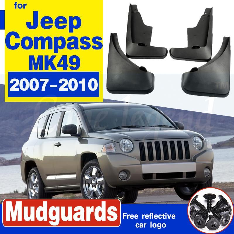 MUDFLAP FÜR JEEP Compass 2007 ~ 2010 MK49 Fender Mud Guard Splash Flap Mudguards Auto Vordere Hinterradzubehör 2009 2009