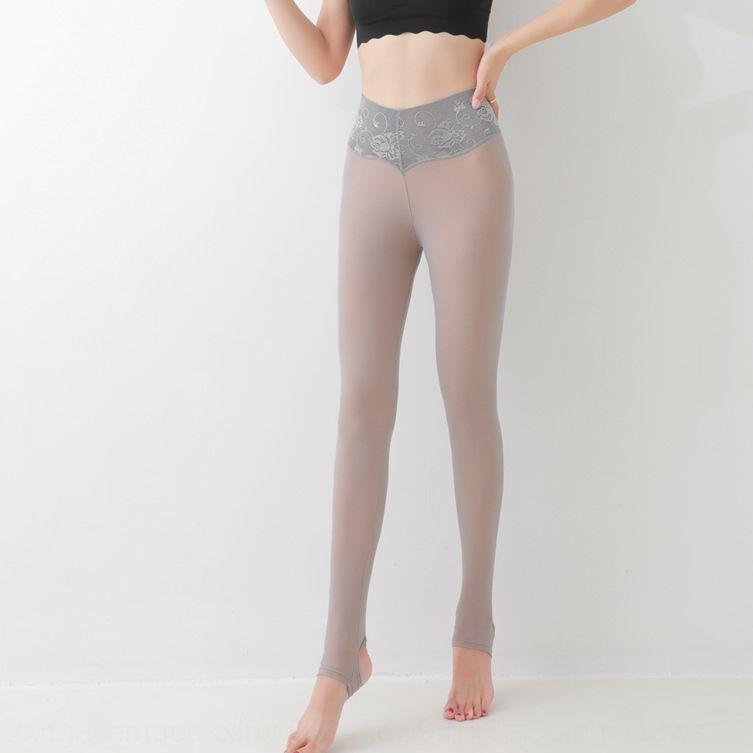 Bahar Yeni Koreli stilin hostes gri TikTok ince ince kalça kaldırma sahte şeffaf tozluk dış giyim ceket bayan pantolonları bayan pantolonları