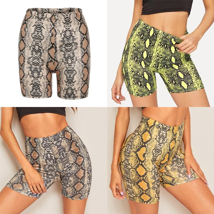 Gym Shorts Women Yoga Pants Elastic Fitness Tights Workout Skin Affinity Nude Feeling Solid Colors#239