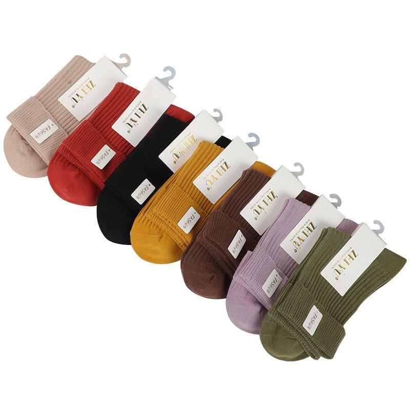 20200921 chaussettes Nouvel de velours de coton jusqu'à
