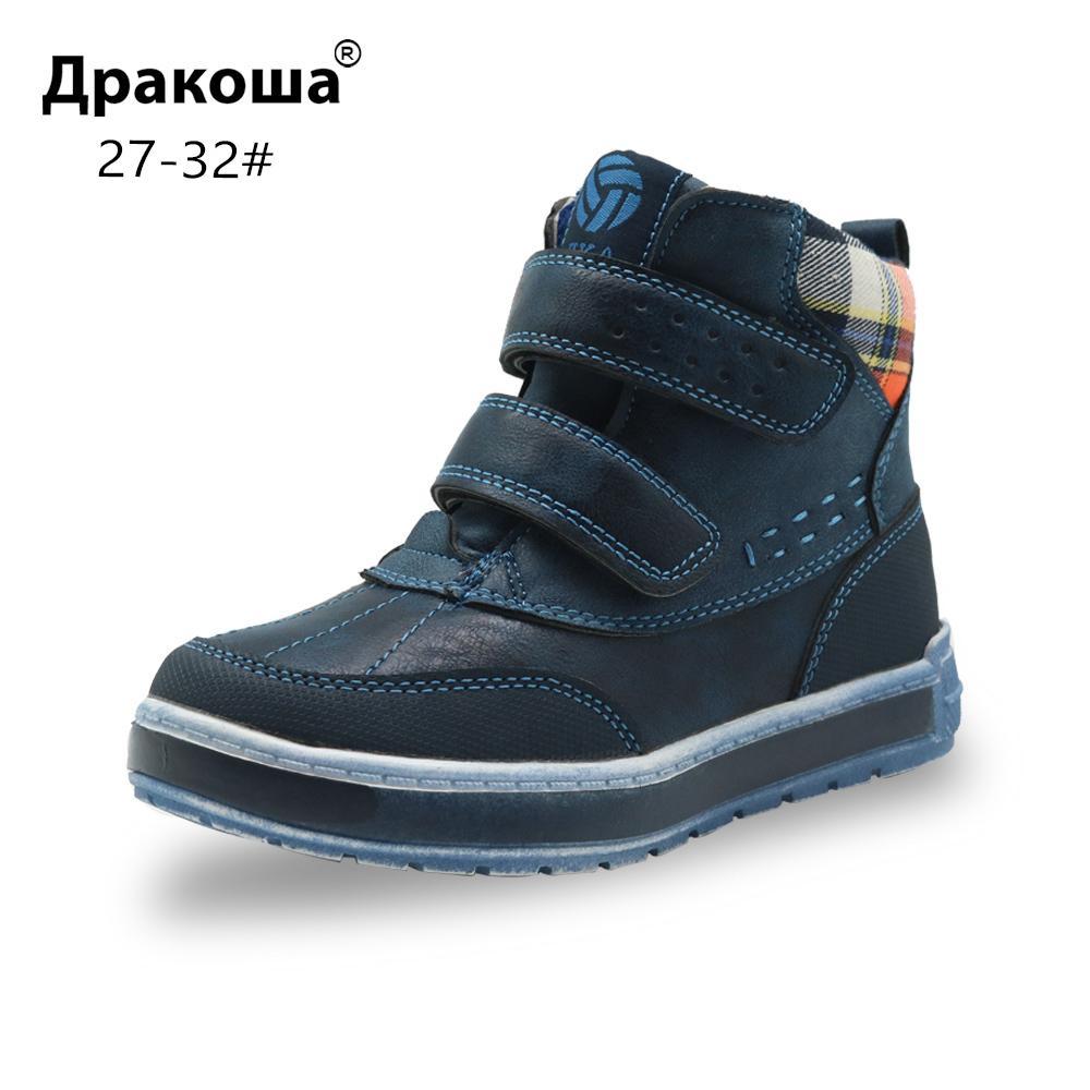 Apakowa 키즈 가을 봄 발목 부츠 소년 아동 오토바이 후크 및 루프 미끄럼 방지 야외 하이킹 부츠 보이 신발 CX200825