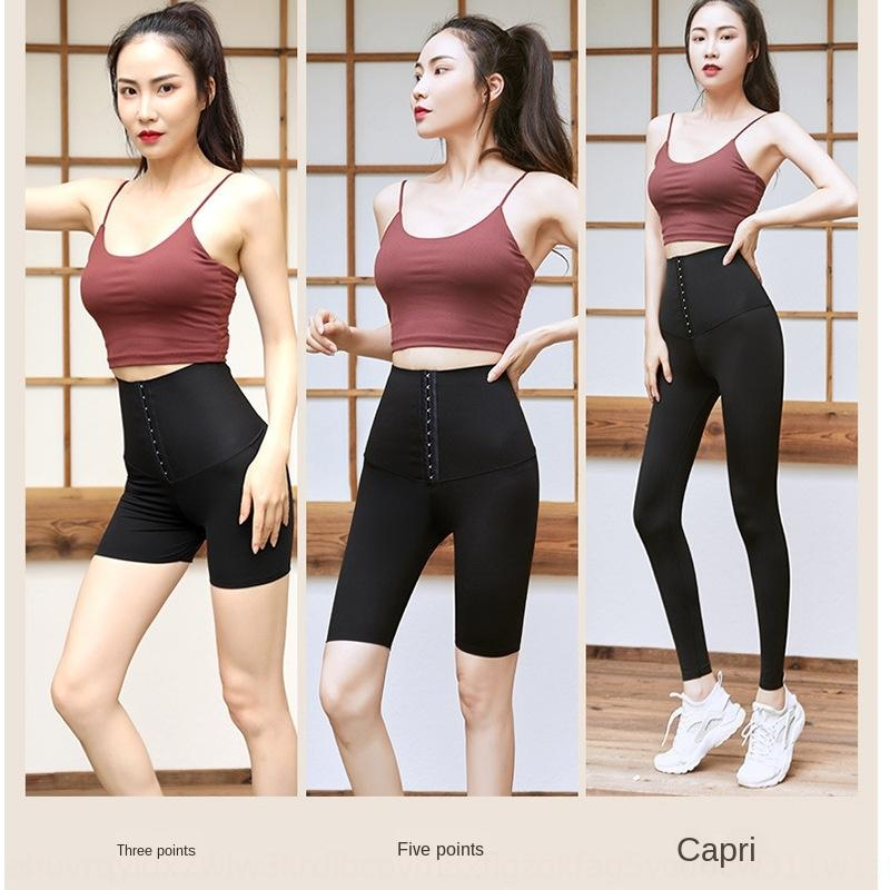 Yan Xuan dq6qM Simba taille-yoga liée Barbie Tight M jambières de femme taille haute-trois et cinq et neuf points de pantalon de yoga hip-levage MocQv