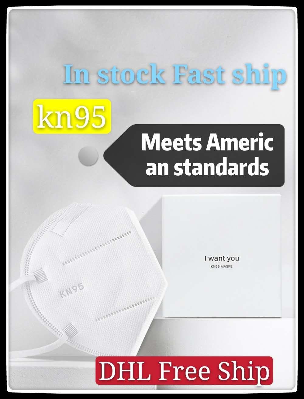Spot KN95 RESPIRATORE Maschera protettiva a cinque strati, traspirante PM2.5 Polvere e respiratore antiparticolato, offerta speciale maschera riutilizzabile