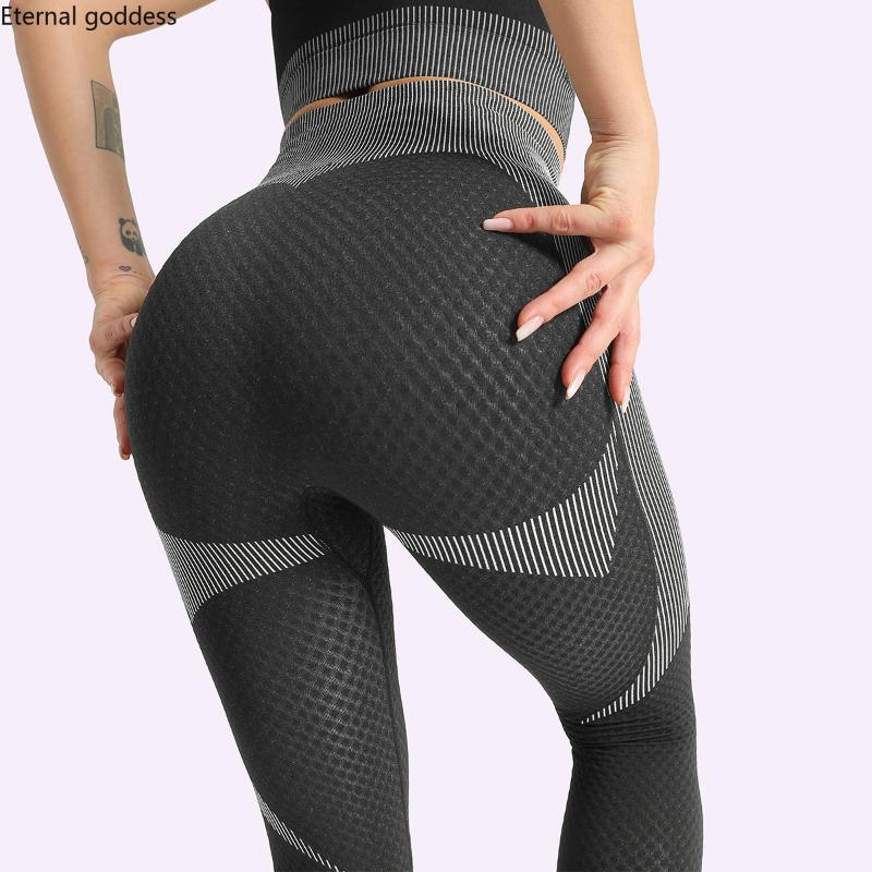 Peach Hip Jacquard Fitnesshose Frauen hohe Taille eng Yogahosen, schnell trocknenden atmungsaktive Sport-