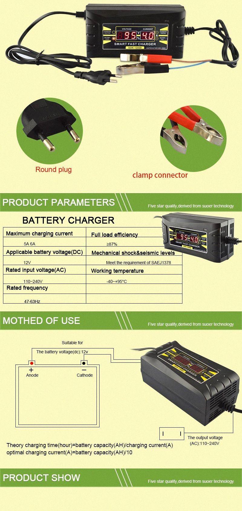 Automatische Smart Battery Charger 12V 5A EU / US-Maintainer Desulfator für Blei-Säure-Batterien Auto-Ladegerät 110 240V Wechselstrom-Eingang Auto P 22LW #