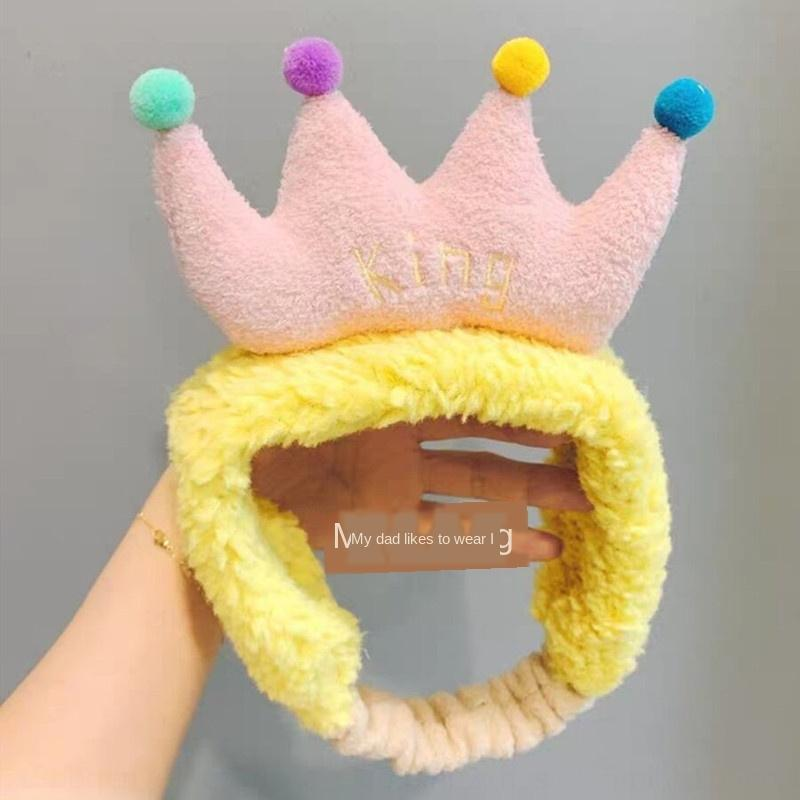 2020 Korean Style Cartoon Crown Head Online Celebrity Face Washing Head Cute Band Headwear Hair Band Girl Makeup Bangs Hair Clip Headwear From Mybossshoes 2 42 Dhgate Com Polish your personal project or design with these cartoon crown transparent png images, make it even more personalized and more attractive. dhgate com