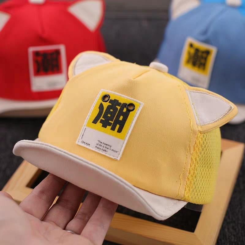 2020 şapka ilkbahar ve sonbahar ince bebek Beyzbol bebek nefes erkek beyzbol şapkası çocuk yumuşak ağzına kadar serin kap örgü