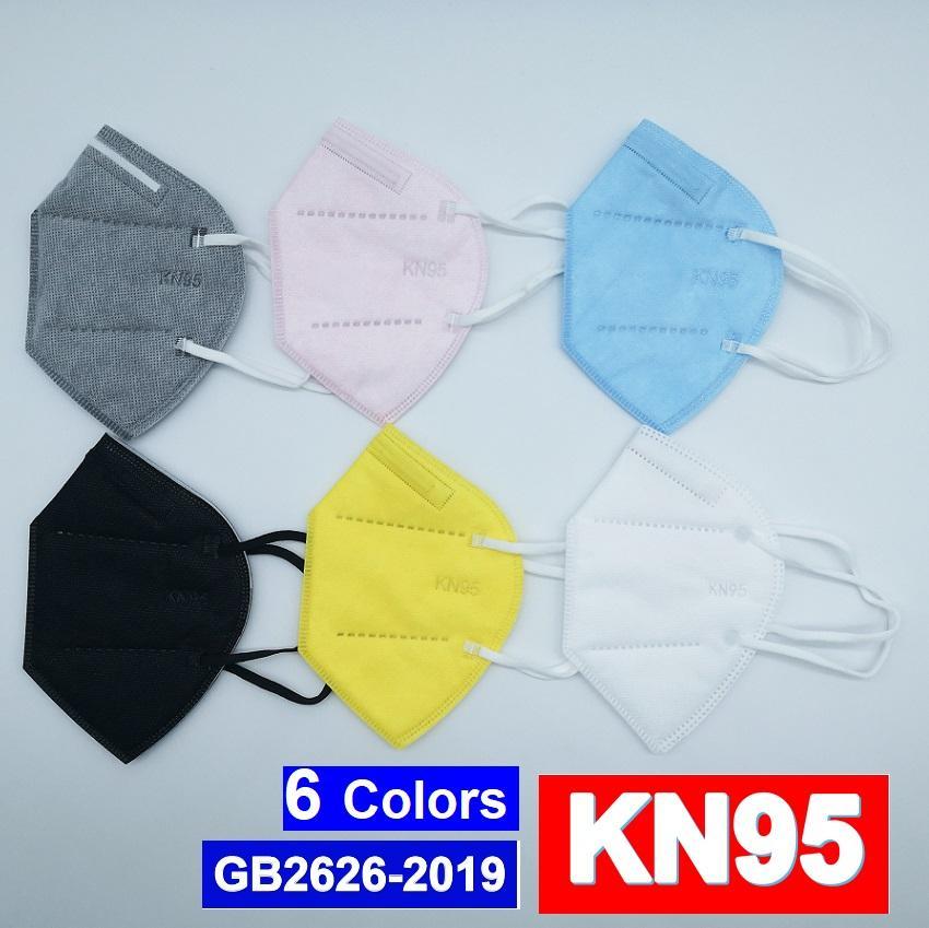DHL 1 giorno nave kn 95 maschera maschera viso 6 strati 5 strati non tessuti 6 colori bianco nero grigio blu rosa maschera gialla