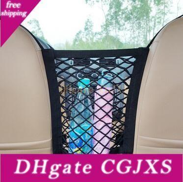 30 * 25 centímetros Car Organizer assento de malha Voltar Armazenamento Elastic Car Bag Net entre o titular saco de bagagem bolso Car Styling para auto Veículos