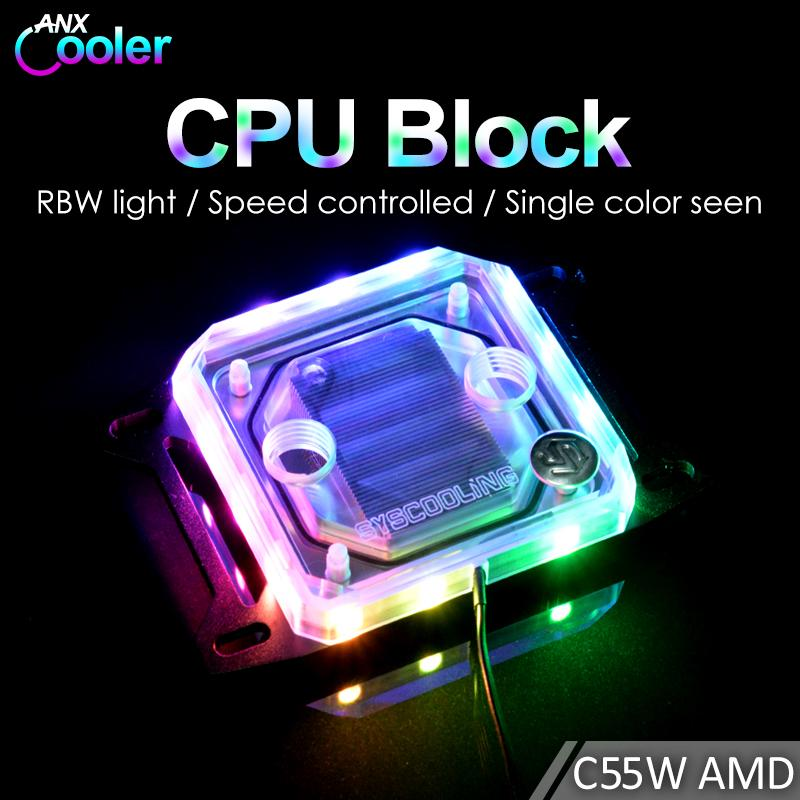 Syscooling PC water cooling CPU water block C55W-AMD with RGB for AM4 Ryzen socket 3 5 7 9