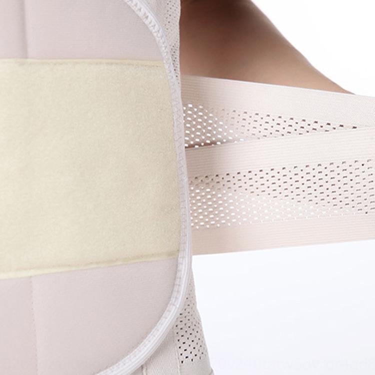 6Bdwe Postpartum Abdomen Gurtkörper Formwäsche shape Shaping Bauchtaillendichtung Bauches Kleidungsgürtel Taillen- und Körperformband für Männer GIR