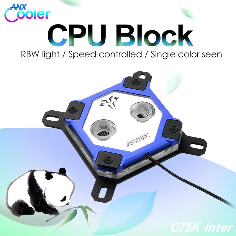 C75K CPU block water cooling water block micro water channel copper material G1/4 thread RGB support