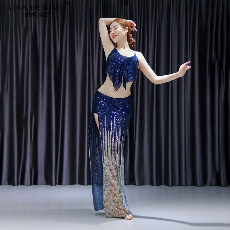 ROSEIH Miss Belly Dance Full Circular Lace Skirt