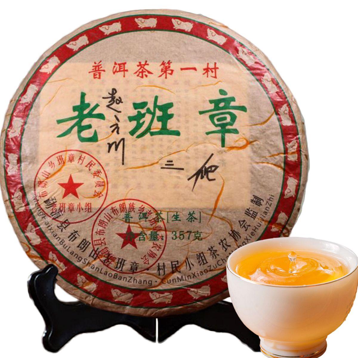 Promotion 357g Raw Pu Er чай Юньнань высшего сорта Старый Banzhang Pu'er чай Органический Природные Pu'er зеленый чай торт фабрика прямых продаж
