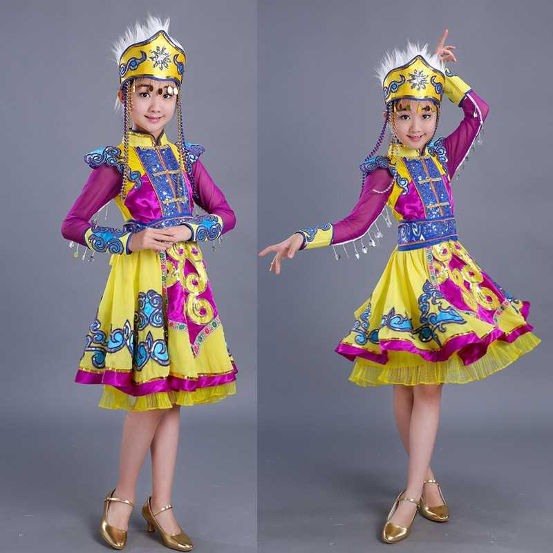 Yellow Children Mongolia Dress for Stage Chinese National Costumes Girls Hmong Dance Clothing Kids Traditional Dance wear Outfit