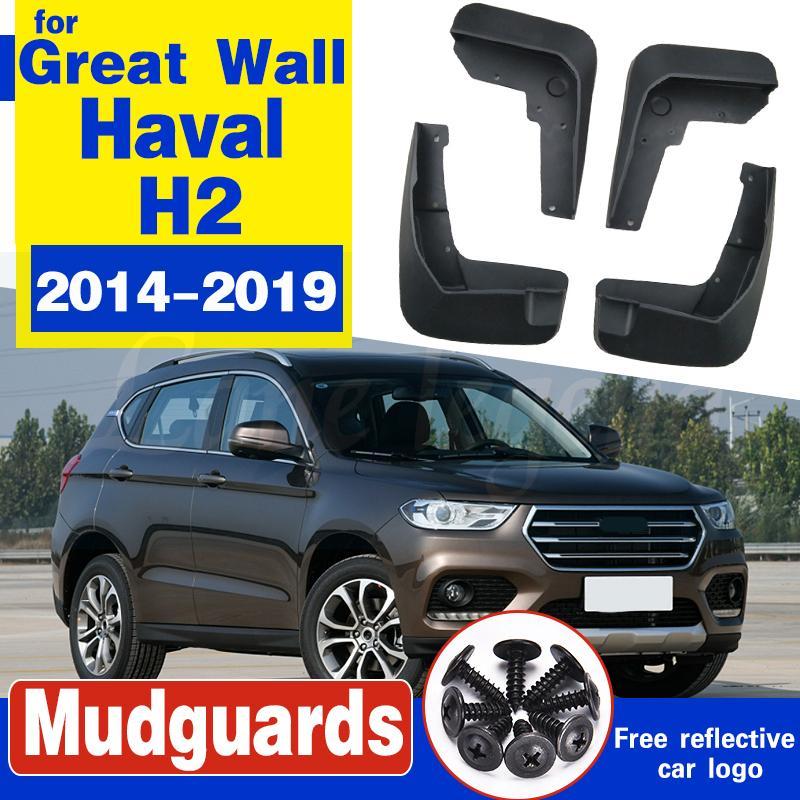 Car Garde-boue Fender boue Rabats pour Great Wall Haval H2 2014 2015 2016 2017 2018 2019