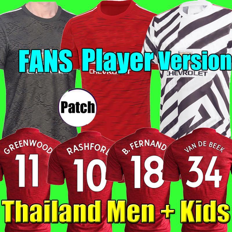 لاعب النسخة RASHFORD FERNANDES 20 21 مانشستر لكرة القدم متحدين جيرسي GREENWOOD فان دي بيك يونايتد 2020 2021 لكرة القدم عدة قميص الرجال الاطفال مجموعات