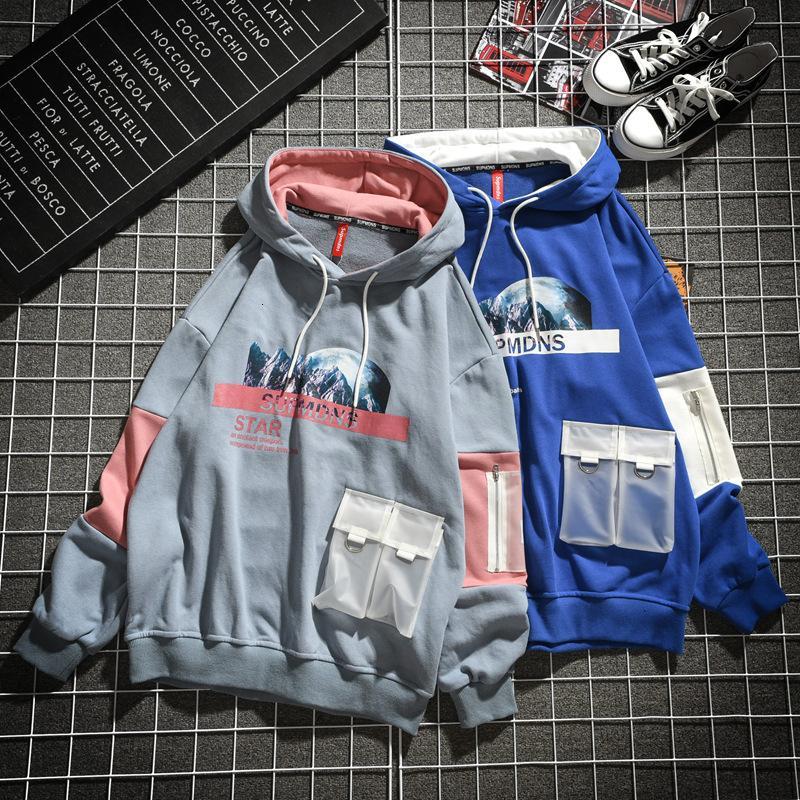 Modemarke Pullover Männer neue Hip-Hop-Sport mit Kapuze Top-Paar gedruckten lose gefälschte zweiteilige Kleider nähen Pullover 8FNK