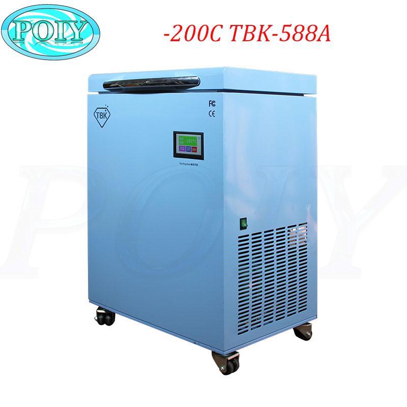 -200C TBK-588A LCD Congelación de la máquina para la reparación del teléfono móvil congelado separador de instrumentos LCD de pantalla táctil de la máquina de separación