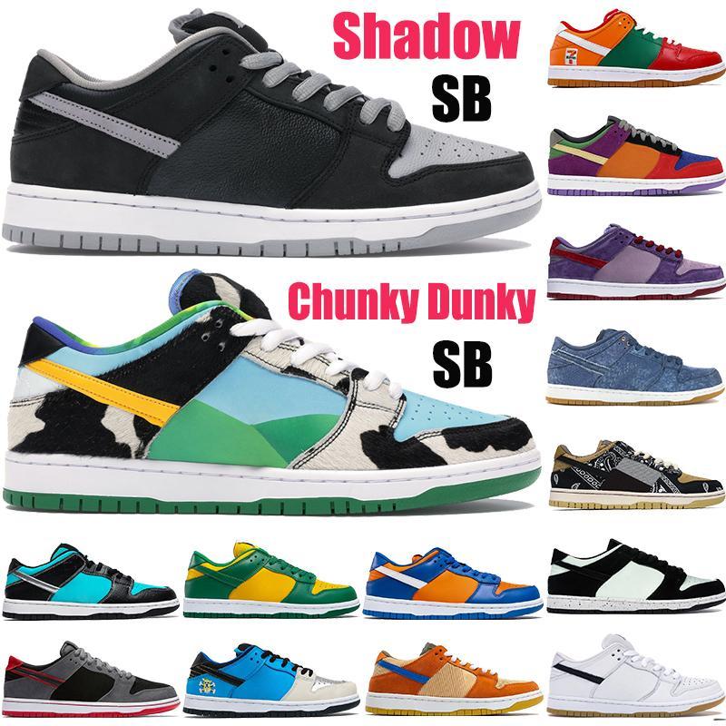 New sombra chegada SB homens sapatos casuais húmido robusto Dunky Travis Scotts ameixa viotech veludo empoeirado pêssego moda baixo sapatilhas das mulheres