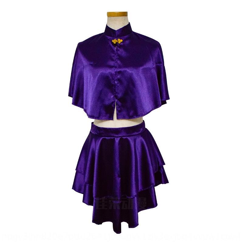 lhSr1 desgaste 2019cosplay roupa de duas peças set Xaile desgaste roupas de duas peças Criança infantil grupo conjunto pacote 2019cosplay xale das mulheres das mulheres