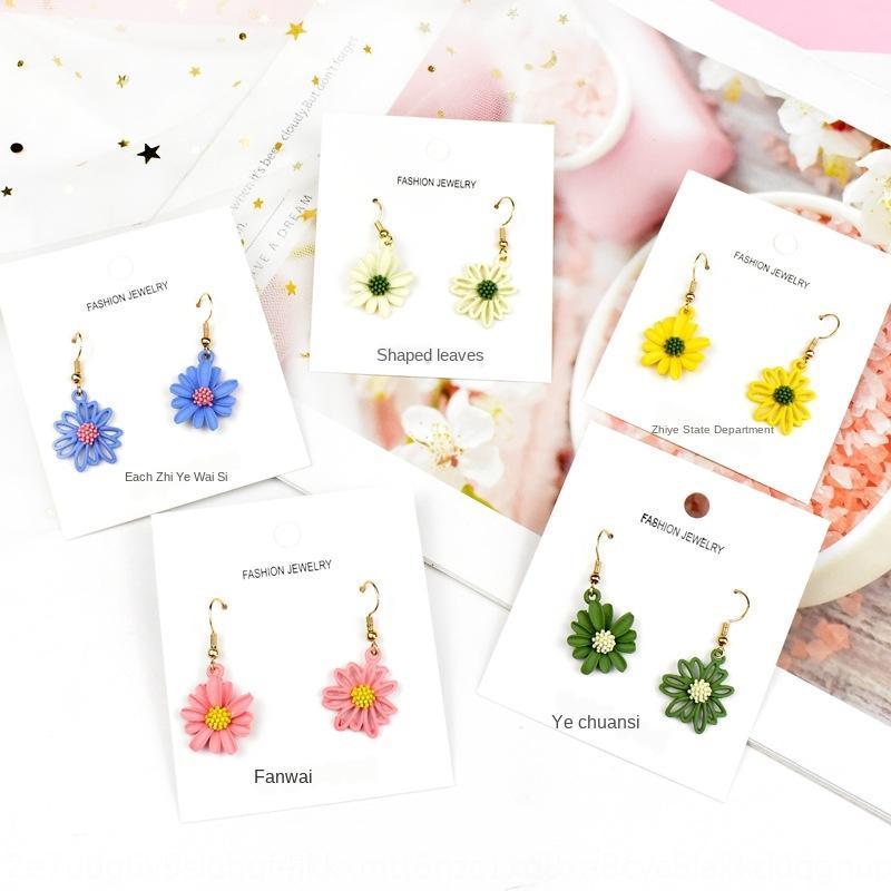 Internet Celebrity fresca e margherita femminile asimmetrica temperamento coreano orecchini Mori fiore 925 orecchini d'argento