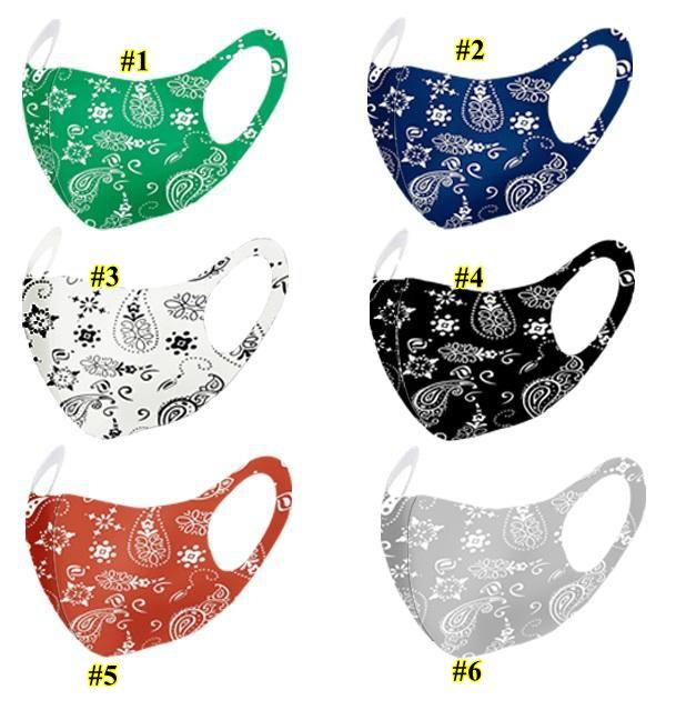 Paisley masque 3D lavable réutilisable Masque PM2,5 Visage Soins pare-soleil de couleur d'or Elbow Paillettes Designer Face Party Masques DWE722