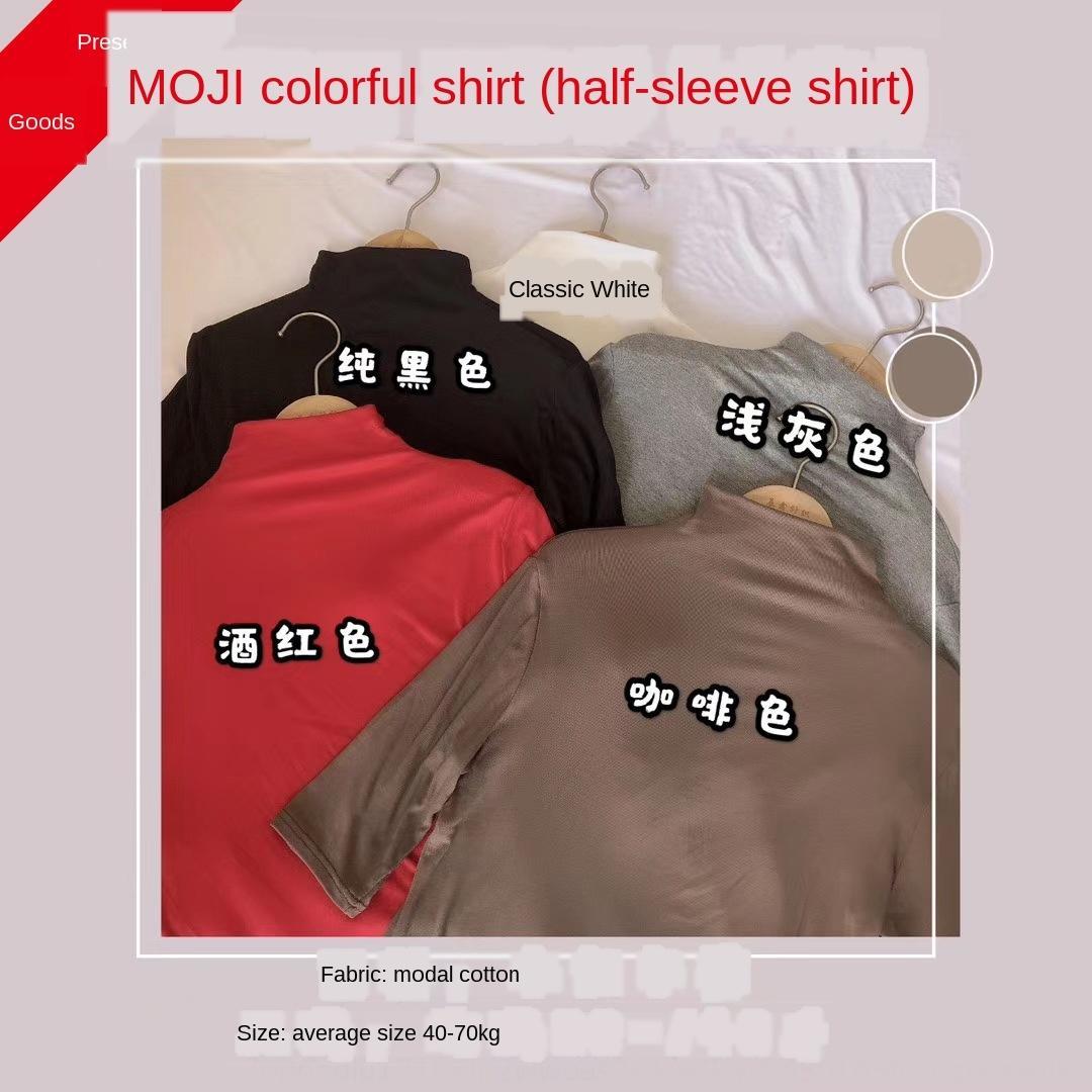 MOJI MOJI halbhoher Kragen Mitte Hülse bunten Frühling und Herbst neue feste Farbe Halbarm Basis Shirt shirt 1qD0l