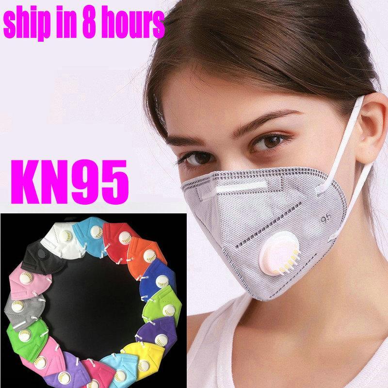 KN95 Fabrik Versorgung Retail-Verpackung 95% Filter 6 Schicht Designer Gesichtsmaske Aktivkohle Atem Respirator Ventil Mascherine Spitzenverkauf