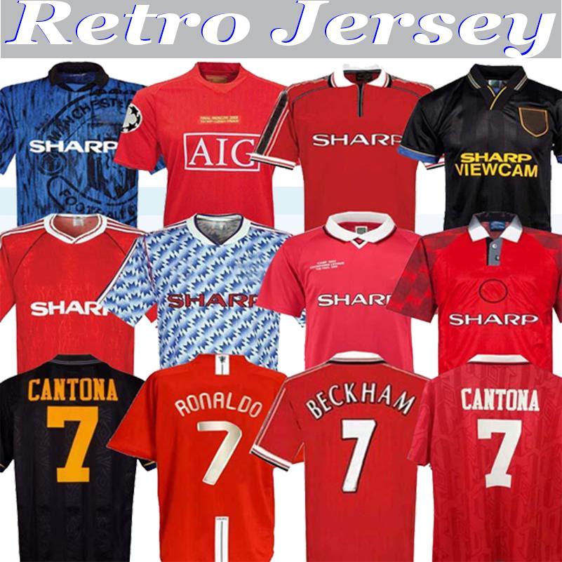 Retro 07 07 07 90 92 93 94 94 99 Beckham Cantona Keane Final Match Home Away Soccer Jersey 1994 1998 Ronaldo Scholes Giggs Football Jersey
