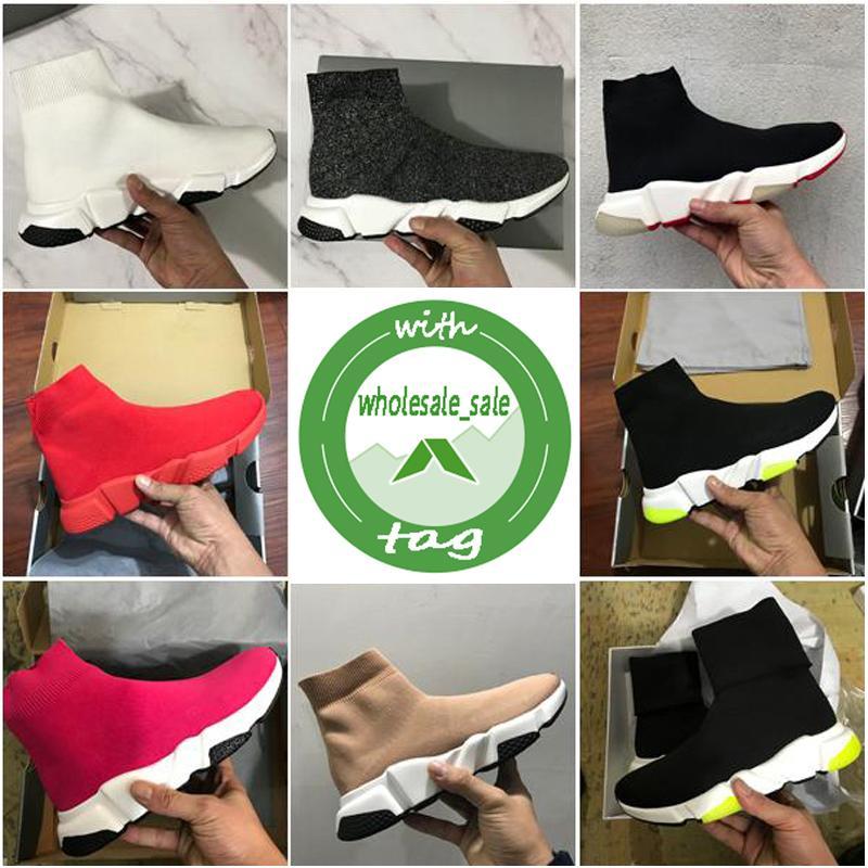 Hombres Mujeres con la caja del calcetín del zapato Speed Trainer zapatos que activan las zapatillas de deporte del calcetín zapato casual París los corredores de carreras deportivas negras Botas Casuales Deportes