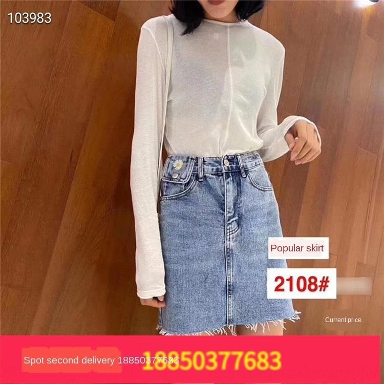 pA3AU jupe d'été nouvelle jupe taille Daisy femmes courtes denim 2020 haute hanche denim mince